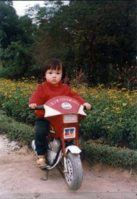 Hoang Garu