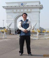 Jong Wang