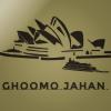 ghoomojahan