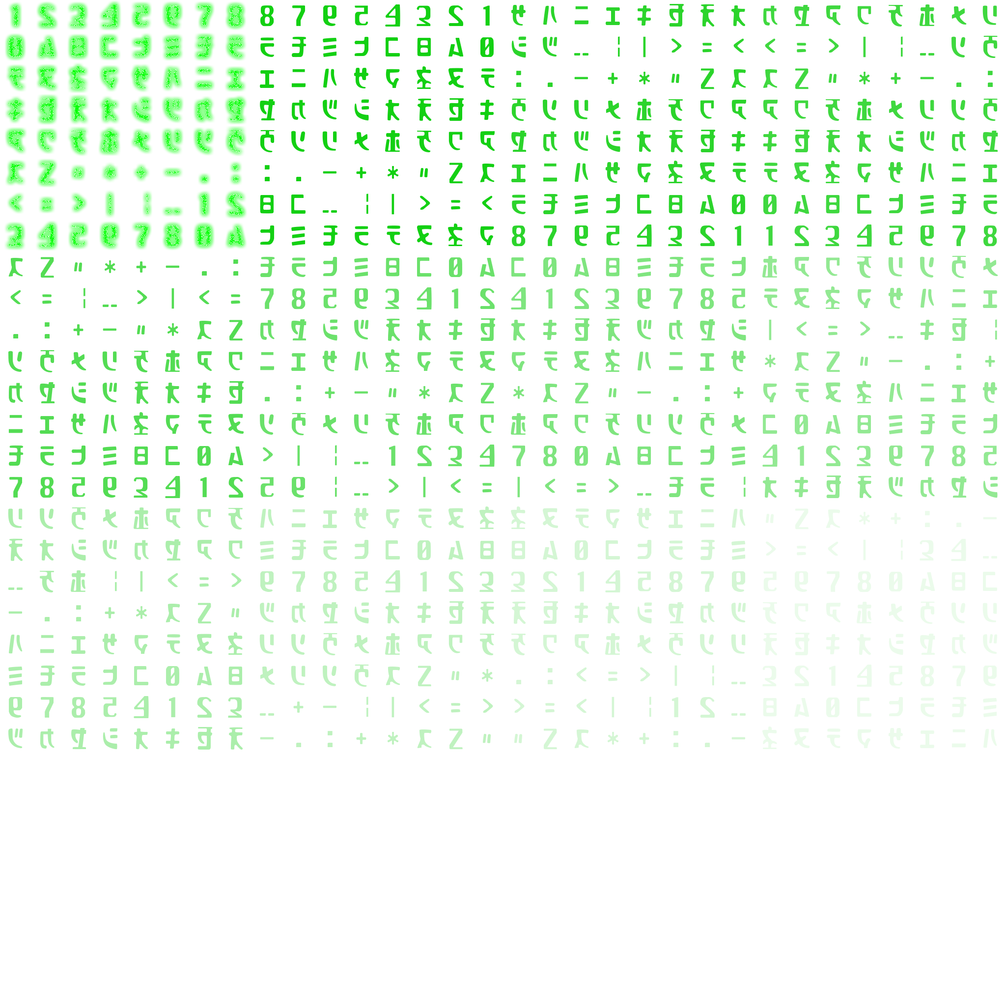 Matrix Digital Rain.png