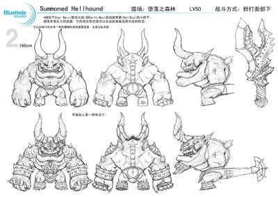 Summoned Hellhound(2)_cn.jpg