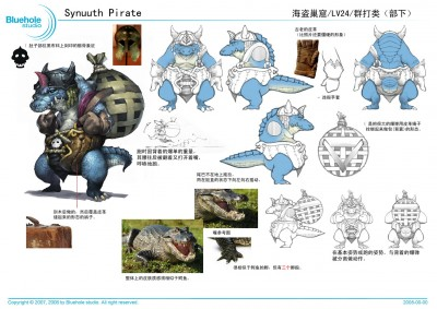 Synuuth Pirate_cn.jpg