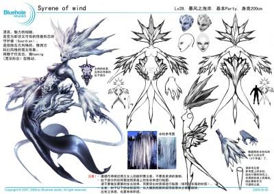 Syrene of wind.jpg
