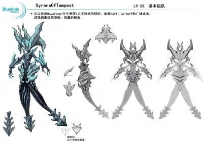 SyreneOfTempest copy.jpg