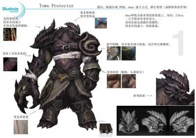 TownProtector_1.jpg