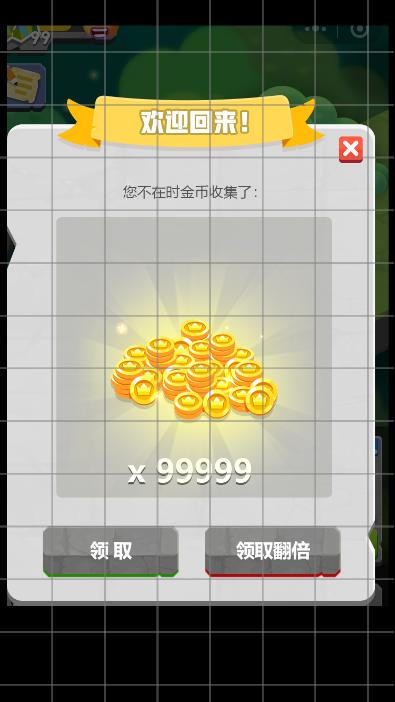 金币闪光(自用
