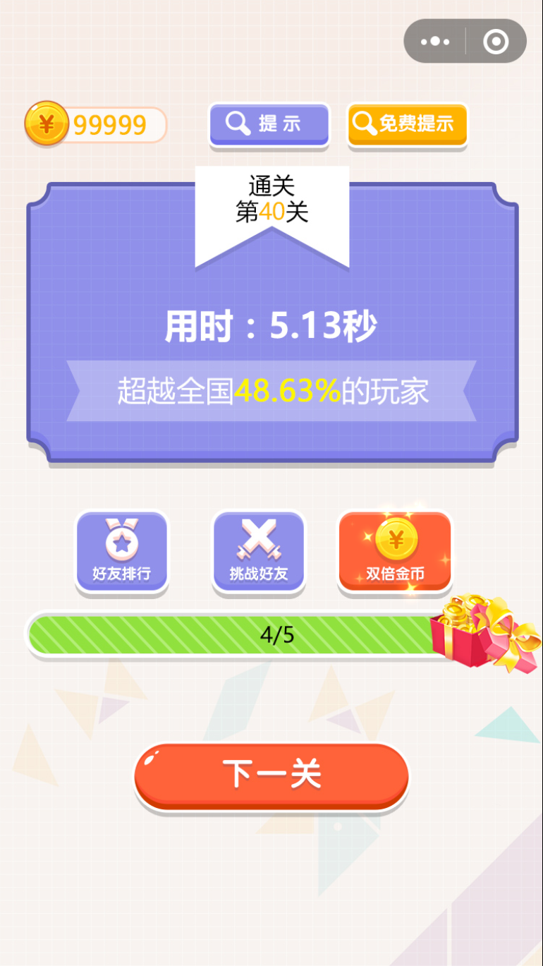 xingxing2