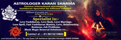 Astrology is the only means which can solve your All type of problems