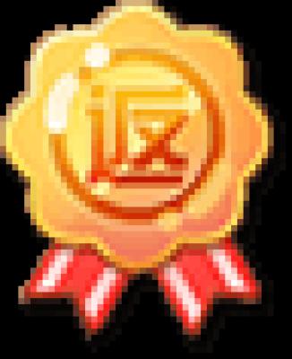 banker_rebate_logo.png