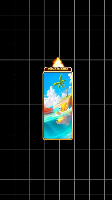 icon顶部火焰