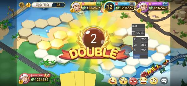 01大富翁-再掷骰提示.jpg