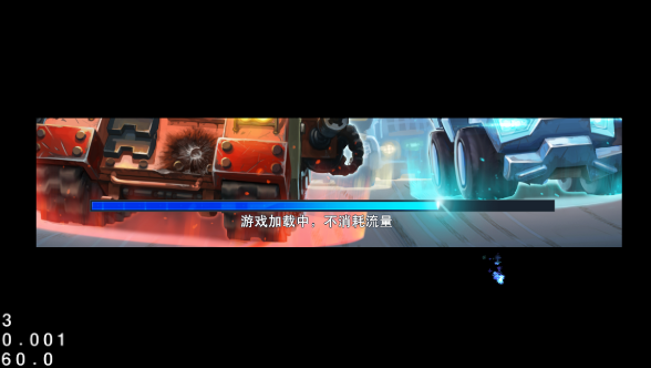 loading222