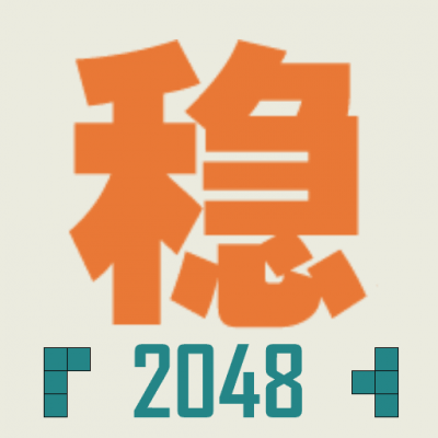 QQ图片20200527114108.png