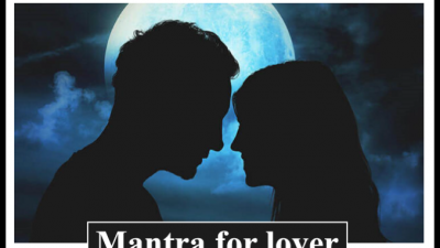 Mantra for lover
