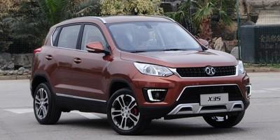Los autos Baic usados baratos que puedes comprar en México