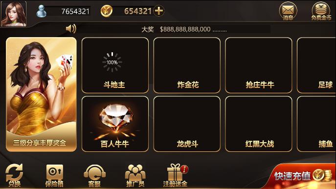 ZJN_001